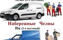 Объявления перевозки Каблуки Грузчики