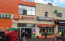 Сдается торговая площадь в ТЦ Кожуховский