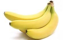Бананы свежие, связка 0, 9-1, 1кг, доставка