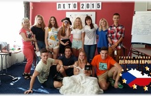 Открыт набор абитуриентов в чешские гимназии и колледжи