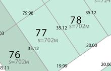 Продается земельный участок без подряда, 7,02 соток, со всем