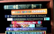 Библиотека новых книг от американского издательства
