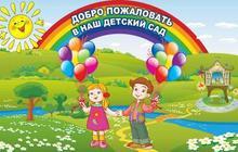 Частный детский сад в Москве, м, Динамо