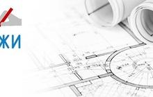 Чертежи проектов инженерных систем и коммуникаций