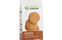 Печенье овсяное классическое на сливочном масле, «Просто Азбука», 180 г