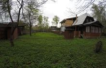 Продам земельный участок 14соток ИЖС Газ Вода с домом