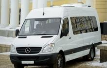 Заказ,аренда Автобуса микроавтобуса