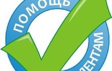 Презентация к дипломной работе в Домодедово без посредников
