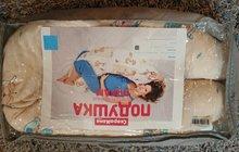 Подушка для беременных скоромама