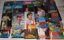 Продам альбомы «Герои Олимпийских Игр» 1977-1983гг