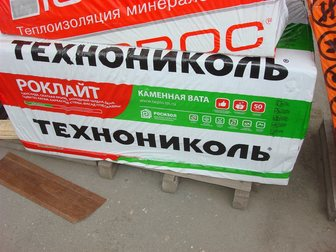 Просмотреть изображение Строительные материалы Теплоизоляция Роклайт 24439137 в Москве