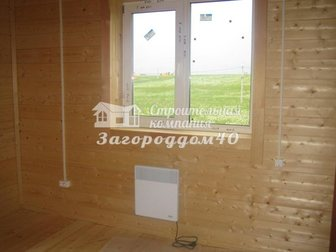 Просмотреть фото Продажа домов Продажа дома Калужская область 26025635 в Москве