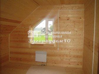 Смотреть foto Продажа домов Продажа дома Калужская область 26025635 в Москве