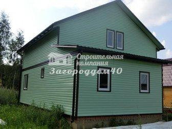 Скачать бесплатно фотографию Продажа домов Дома по Киевскому шоссе, Продажа 90км от МКАД 26105466 в Москве