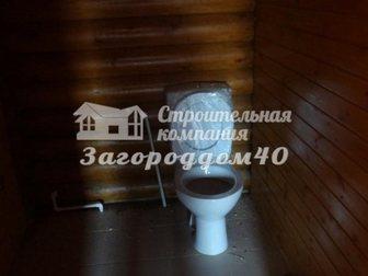 Новое фотографию Загородные дома Дом по Калужскому шоссе 26807565 в Москве