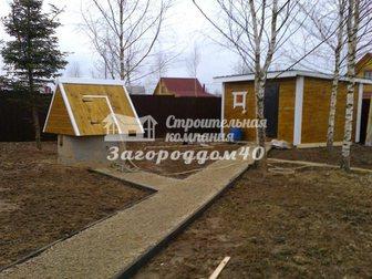 Смотреть фотографию Загородные дома Дом в деревне 26823262 в Москве
