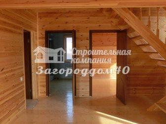 Новое foto Продажа домов Загородный дом 26858283 в Москве