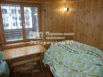 Смотреть фотографию Загородные дома Коттедж по Киевскому шоссе 26858925 в Москве