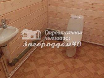 Скачать фотографию Загородные дома Дача по Киевскому шоссе 27062338 в Москве