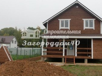 Скачать бесплатно изображение Продажа домов Дача Киевское шоссе Калужская область 27955382 в Москве
