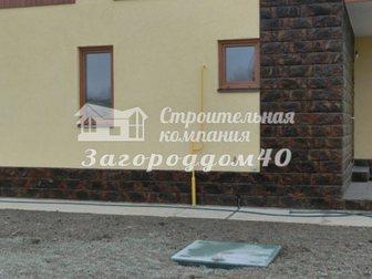 Увидеть изображение Продажа домов Дома в Подмосковье Киевское шоссе 27999510 в Москве