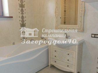 Просмотреть изображение Продажа домов Дома в Подмосковье Киевское шоссе 27999510 в Москве