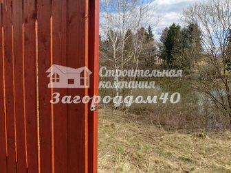 Просмотреть фотографию Продажа домов Продажа домов в Калужской области 28635470 в Москве