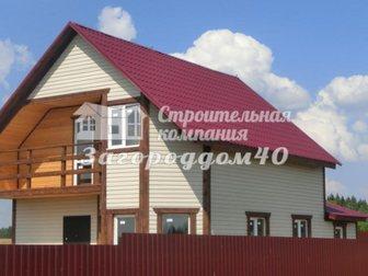 Новое фотографию Продажа домов Продам дом в Калужской области 28644573 в Москве