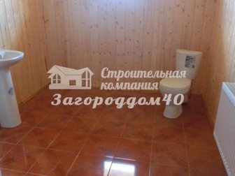 Новое фото Продажа домов Продажа дачи по Калужскому шоссе 28975477 в Москве