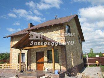 Скачать бесплатно фотографию Загородные дома Продам дом 28975491 в Москве