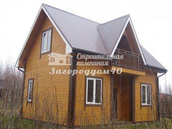 Свежее фотографию Загородные дома Продаю дом в деревне недорого Калужская область Боровский район 29322533 в Москве