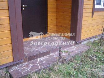 Скачать фото Загородные дома Продаю дом в деревне недорого Калужская область Боровский район 29322533 в Москве