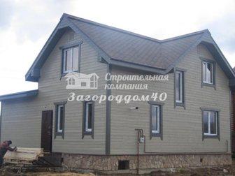 Уникальное foto Продажа домов Дом по Калужскому шоссе 29363967 в Москве