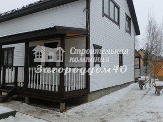 Скачать бесплатно изображение Продажа домов Дом, коттедж Киевское шоссе в окружении лесного массива 29648417 в Москве