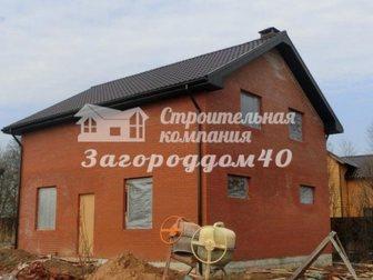 Скачать бесплатно foto Загородные дома Продажа дома в Калужской области 29840002 в Москве