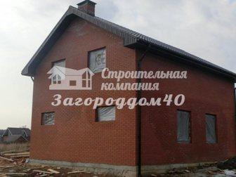 Новое фото Загородные дома Продажа дома в Калужской области 29840002 в Москве