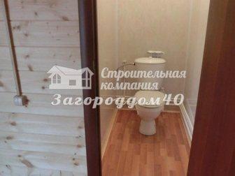 Уникальное фотографию Продажа домов Дом в деревне 30443258 в Москве