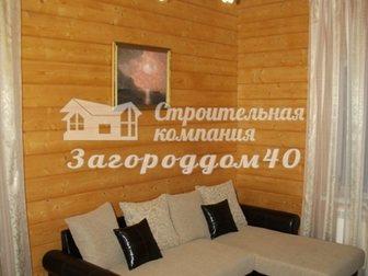 Смотреть фотографию Загородные дома Коттедж в сосновом бору на участке 24 сотки 30764863 в Москве