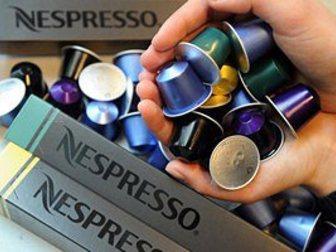 Смотреть изображение Разное Кофейные капсулы Nespresso 30838365 в Москве