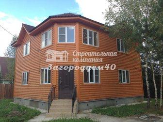 Увидеть foto Загородные дома Дом, дача по Ярославскому шоссе 30948236 в Москве
