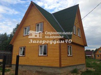 Новое фото Продажа домов Продам дом в деревне недорого по Ярославскому шоссе 30948242 в Москве
