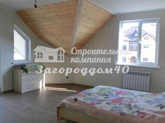 Скачать бесплатно фото Продажа домов Коттедж по Киевскому шоссе 31009319 в Москве