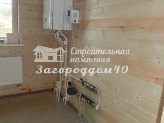 Уникальное фото Загородные дома  Дом и баня на 22 сотках 31018530 в Москве