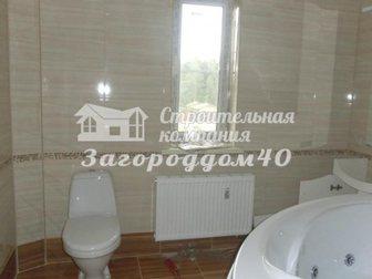 Увидеть foto Загородные дома  Дом и баня на 22 сотках 31018530 в Москве