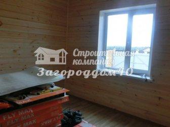 Увидеть изображение Загородные дома Продажа дома в калужской области с пропиской, 53 сотки, дом и баня 31018540 в Москве