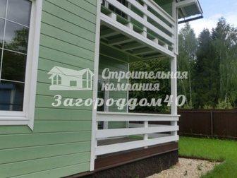 Свежее фото Загородные дома продам дом по Калужскому шоссе 31189669 в Москве