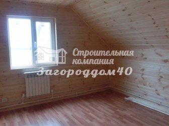Новое фотографию Загородные дома Продажа дач в Калужской области 31189679 в Москве