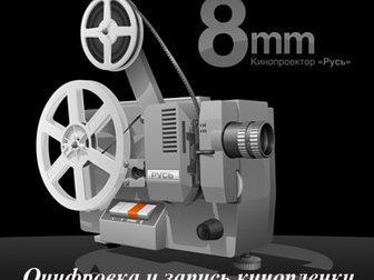 Смотреть изображение Разное Перезапись со старых бобины, аудио и видеокассеты 31261076 в Москве