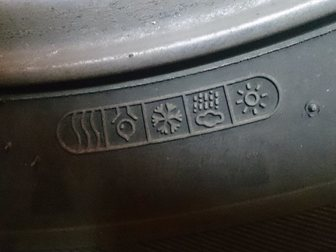 Уникальное изображение Шины Колёса 4 шт, почти новые с балансировкой б/у колеса в сборе от Кайрона, диски SKAD, резина Hanrook 235/75R16 Без дефектов и грыж, Комплект из четырёх колес, такж 32287159 в Москве