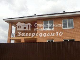 Уникальное фото Загородная недвижимость Продается дом на участке 14 соток по Калужскому шоссе в окружении леса 32321984 в Москве